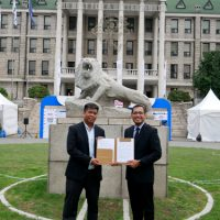 Ateneo de Naga University Inks MoU with Hanyang University